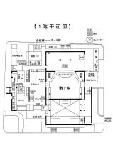 リンクステーションホール青森 1階平面図(53KB)