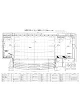 リンクモア平安閣市民ホール 舞台平面図 舞台奥行12.5m (客席数 813~849席)(273KB)