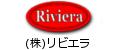 riviera6